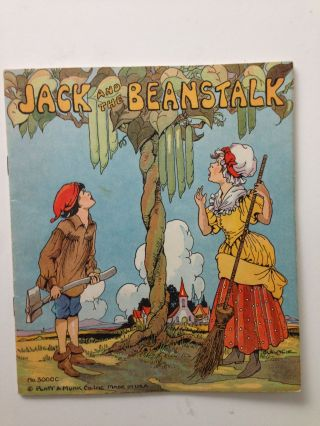 Jack And The Beanstalk. Eulalie