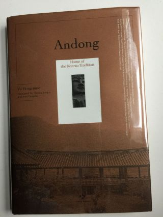 Andong Home of the Korean Tradition. Yu and Hong-June, Hwang Jung-a, Ivan Canadas.