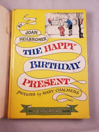 The Happy Birthday Present An I Can Read Book