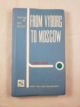 From Vyborg to Moscow By Car. Victor Louis, Henri Bronstein