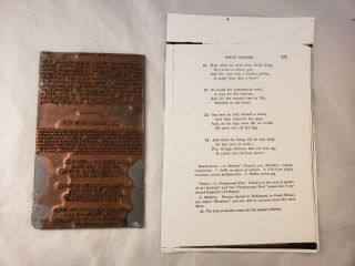 McGuffey Reader Printing Plate: Fifth Reader, XLII. Faithless Nelly Gray. McGuffey